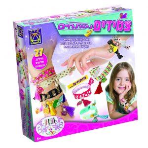 צמידים נמתחים - משחקי יצירה