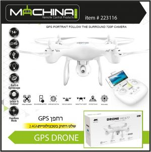 MACHINA - רחפן GPS עם מצלמה