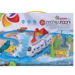48815רכבת עולמית דוברת עברית