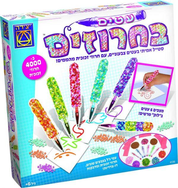 עטים בחרוזים - משחקי יצירה