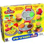 50003בצק-צ'יק – המבורגר שיק – משחקי יצירה
