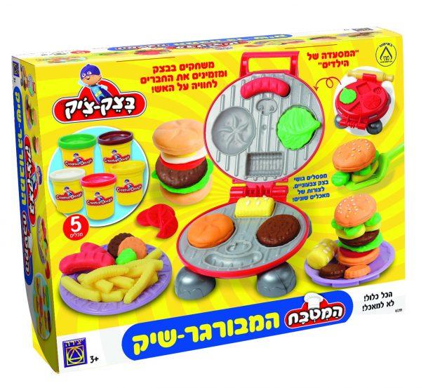 בצק-צ'יק - המבורגר שיק - משחקי יצירה