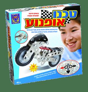 טכנו אופנוע - משחקי יצירה
