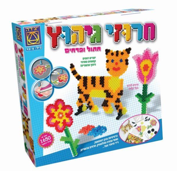 חרוזי גיהוץ - חתול ופרחים - משחקי יצירה