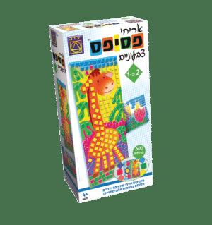 אריחי פסיפס צבעוניים 2 ב-1 - משחקי יצירה