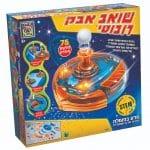 51860שואב אבק רובוטי – משחקי יצירה