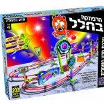 53728הרפתקה בחלל – ערכת מדע חשמלית – משחקי יצירה