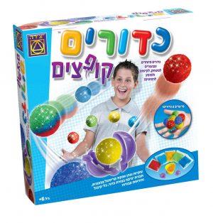 כדורים קופצים - משחקי יצירה