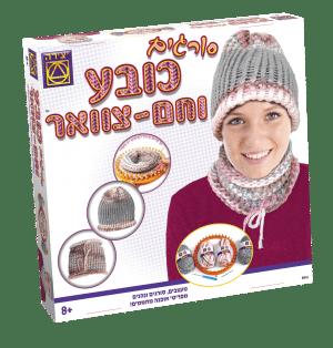 סורגים כובע וחם-צוואר - משחקי יצירה
