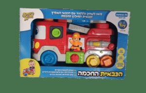 Smart Kids - הכבאית החכמה דוברת עברית
