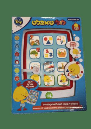 לולי טאבלט דובר עברית